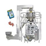 Automatic Weighing Filling and Packaging Machine